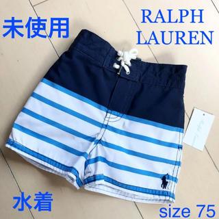 ラルフローレン(Ralph Lauren)の未使用 男の子 水着 RALPH LAUREN(水着)