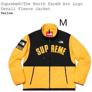Supreme - Supreme TNF Arc Logo Denal Fleeece
