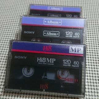 ソニー(SONY)のSONY Hi8mmビデオテープバラ3巻(その他)