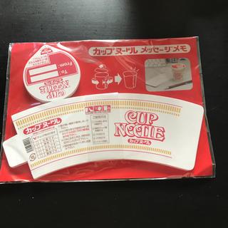 ニッシンショクヒン(日清食品)のカップヌードル メッセージメモ(ノート/メモ帳/ふせん)