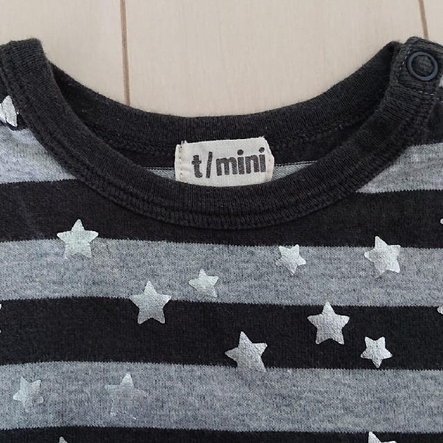 t/mini(ターカーミニ)のt/mini ボーダー 半袖 Tシャツ 95cm キッズ/ベビー/マタニティのキッズ服 男の子用(90cm~)(Tシャツ/カットソー)の商品写真
