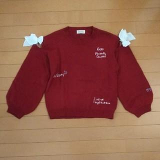 repipi armario - repipi armario 肩あきセーター