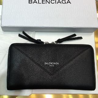 バレンシアガ(Balenciaga)のBalenciagaバレンシアガ長財布(長財布)