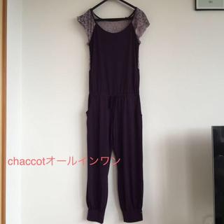 チャコット(CHACOTT)のchaccotヨガオールインワン(エクササイズ用品)