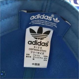 アディダス(adidas)のadidas originals(キャップ)