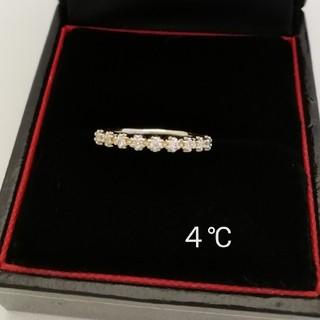 ヨンドシー(4℃)の小さめサイズをお探しの方へ 4℃♦️ダイヤ♦️ ピンキーリング K10YG(リング(指輪))