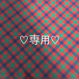 ファミリア(familiar)の♡ありがとう様専用お月謝袋♡(その他)