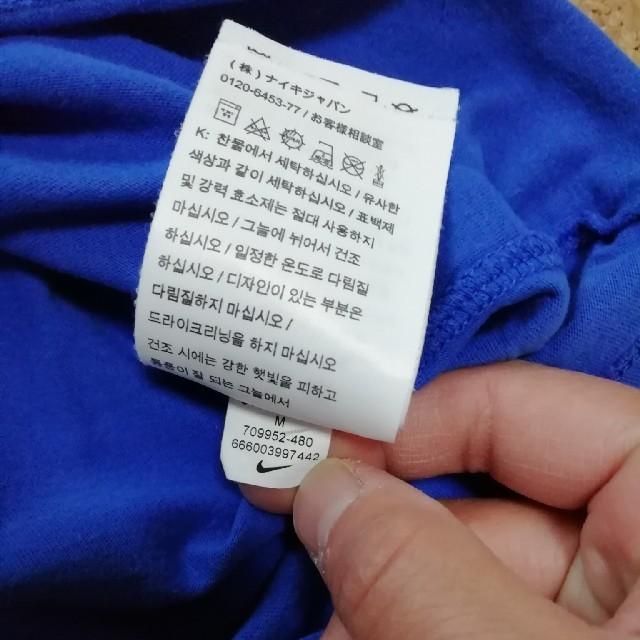 NIKE(ナイキ)のナイキ Tシャツ キッズ/ベビー/マタニティのキッズ服 男の子用(90cm~)(Tシャツ/カットソー)の商品写真