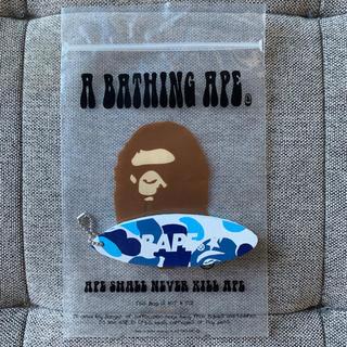 アベイシングエイプ(A BATHING APE)のape  未使用 キーホルダー 正規店 マイロ(キーホルダー)