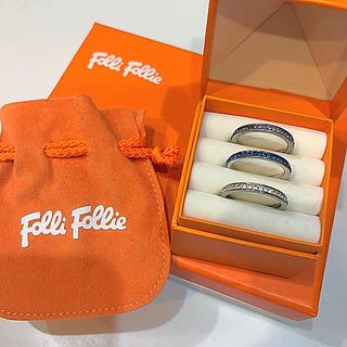 フォリフォリ(Folli Follie)のフォリフォリ ☆ エタニティ リング  3本セット(リング(指輪))