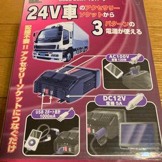メルテック 3WAY インバータ 24V用 HDC120