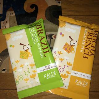 カルディ(KALDI)のカルディ コーヒー豆(粉)(コーヒー)