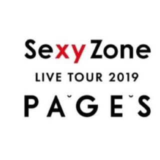 セクシー ゾーン(Sexy Zone)の専用です。(その他)