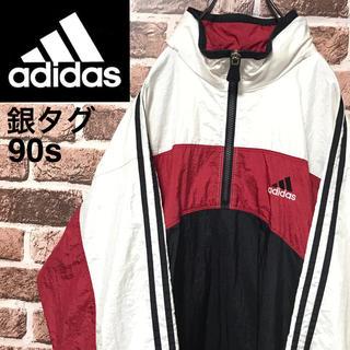 アディダス(adidas)の【激レア】アディダス90s銀タグ最高のカラー刺繍ビッグロゴハーフジップアノラック(ナイロンジャケット)