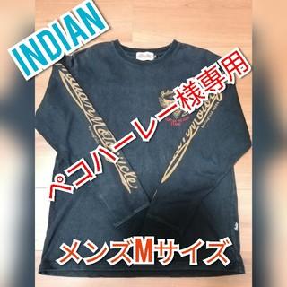 インディアン(Indian)のペコハーレー様専用ページです。(Tシャツ/カットソー(七分/長袖))