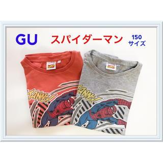 ジーユー(GU)のGU スパイダーマン Tシャツ 150サイズ 2枚セット 美品(Tシャツ/カットソー)