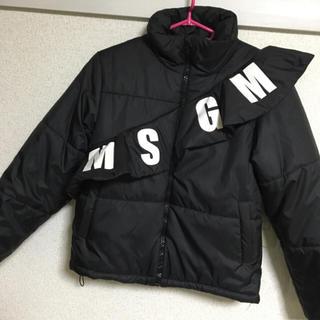 MSGM - MSGM ダウン