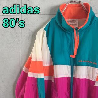アディダス(adidas)のアディダス adidas  80s  銀タグ マルチカラー ナイロンジャケット(ナイロンジャケット)
