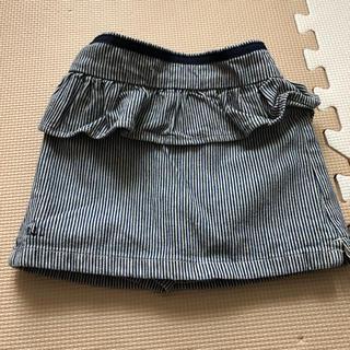 ラルフローレン(Ralph Lauren)のラルフローレン パンツつきスカート(スカート)