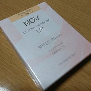 ノブ(NOV)のノブ NOV パウダリーファンデーション UV オークル20 (ファンデーション)