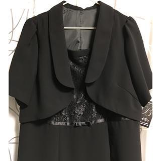 ef2f9d0c01a63 ブラックフォーマル 大きいサイズ(礼服 喪服)