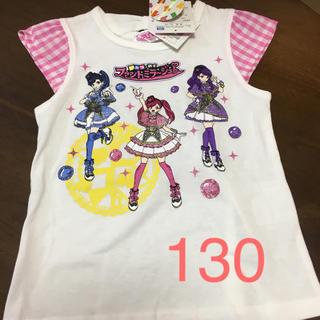 ファントミラージュ Tシャツ 130