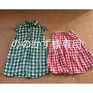 エフオーキッズ(F.O.KIDS)のFOキッズ チェックワンピース&スカート サイズ130(スカート)