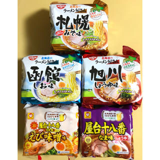 ニッシンショクヒン(日清食品)の北海道 インスタントラーメン 5袋まとめ売り(インスタント食品)