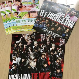 サンダイメジェイソウルブラザーズ(三代目 J Soul Brothers)の岩田剛典 映画フライヤー 3種セット(印刷物)