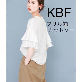 ケービーエフ(KBF)の人気♡KBF ティアードスリーブTEE 白 フリル袖 ドロップショルダー(Tシャツ(長袖/七分))