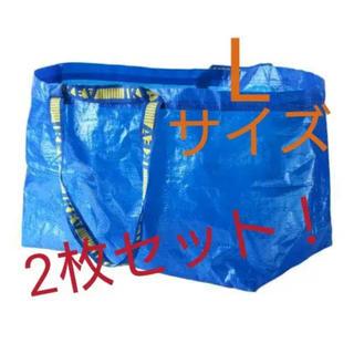 イケア(IKEA)のIKEA ブルーバッグ 2枚 Lサイズ(エコバッグ)