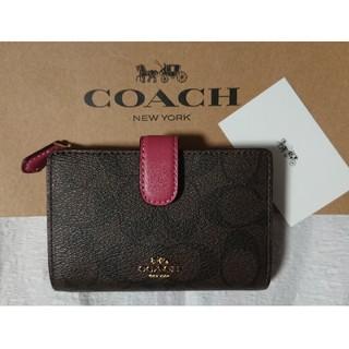 388df9c35071 5ページ目 - コーチ(COACH) パスケース 財布(レディース)の通販 1,000点 ...