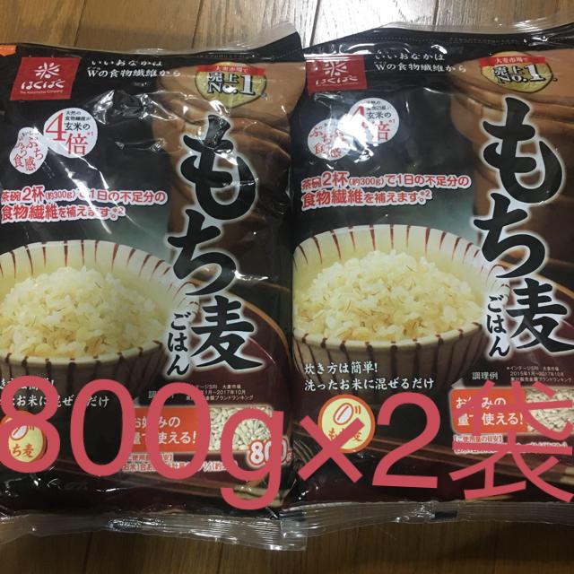 はくばく もち麦 ごはん 800g 2個 食品/飲料/酒の食品(米/穀物)の商品写真