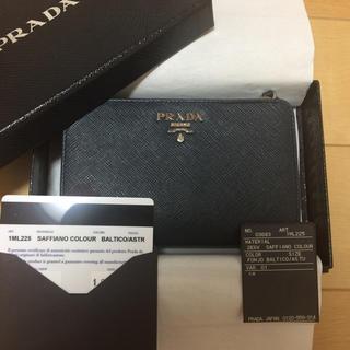 8a4d87a0562f プラダ ライトブルー 財布(レディース)の通販 36点 | PRADAのレディース ...