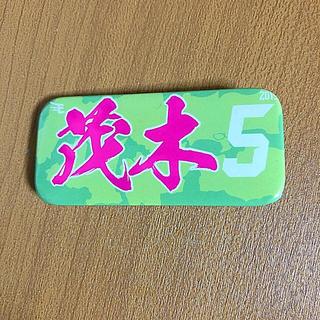東北楽天ゴールデンイーグルス - 楽天イーグルス🌟2019MyHEROタオル型缶バッジ 茂木栄五郎選手☆新品