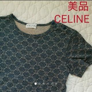 セリーヌ(celine)の美品☆CELINE セリーヌ Tシャツ 130cm(Tシャツ/カットソー)