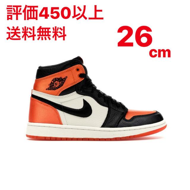 NIKE(ナイキ)の26cm【最安値】NIKE AIR JORDAN 1 RETRO HIGH OG メンズの靴/シューズ(スニーカー)の商品写真