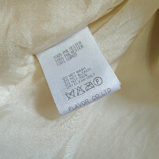 Balcony and Bed(バルコニーアンドベット)のバルコニーアンドベッド 白 オフホワイトドレープワンピース M〜L レディースのワンピース(ひざ丈ワンピース)の商品写真