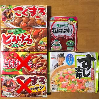 ハウス食品 - こくまろ・とろけるカレー2種、福神漬・すし太郎、エビのチリソース炒め、ふりかけ