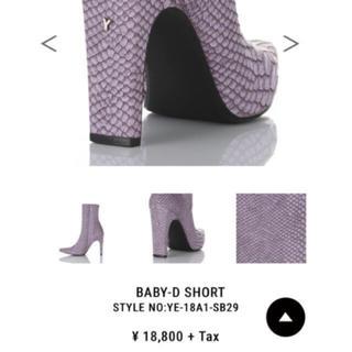 イエローブーツ(Yellow boots)の新品未使用 完売Lサイズ yelloブーツ(ブーツ)