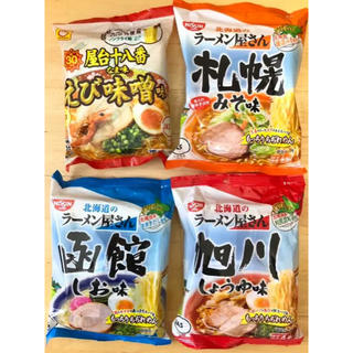 ニッシンショクヒン(日清食品)の北海道 インスタントラーメン 詰め合わせ(インスタント食品)