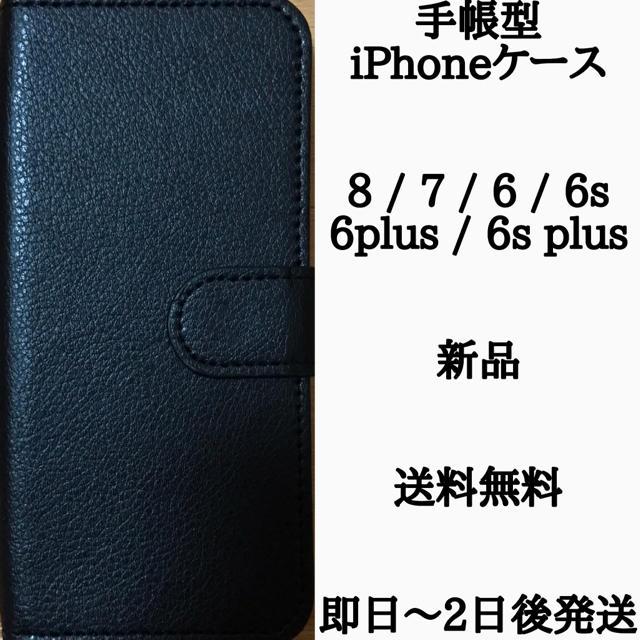 Miu Miu アイフォンXS ケース / iPhone - 手帳型iPhoneケースの通販 by kura's shop|アイフォーンならラクマ