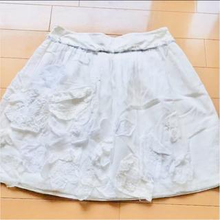 ジェーンマープル(JaneMarple)の【シルク コットン使用】ふんわり パッチワーク スカート(ひざ丈スカート)