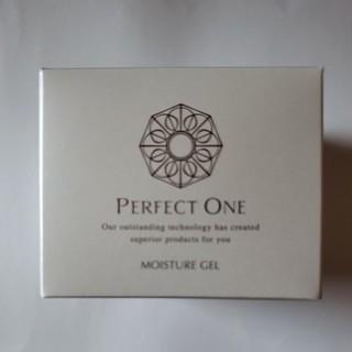 パーフェクトワン(PERFECT ONE)の新品未使用 パーフェクトワン モイスチャージェル オールインワンジェル 75g(オールインワン化粧品)
