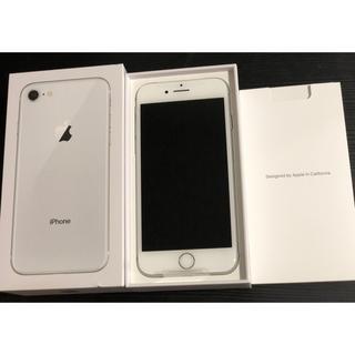 アイフォーン(iPhone)のiPhone8 64GB SIMロック解除済み シルバー 残債なし(携帯電話本体)