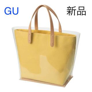 ジーユー(GU)の新品 タグ付き GU ❤️ 人気完売   クリアトートバック  イエロー(トートバッグ)