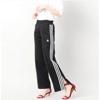 アディダス(adidas)のadidas/トラックパンツ 裾ジップ ジャージ y-3 アナザーエディション(カジュアルパンツ)