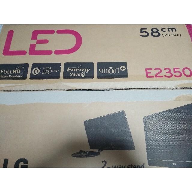 LG Electronics(エルジーエレクトロニクス)の液晶モニター スマホ/家電/カメラのPC/タブレット(ディスプレイ)の商品写真
