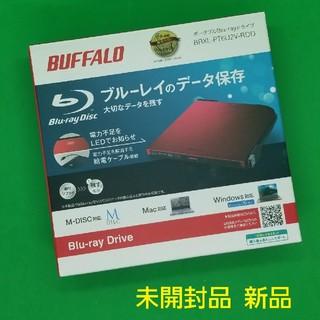Buffalo - BUFFALOポータブルブルーレイドライブ レッドBRXL-PT6U2V-RDD