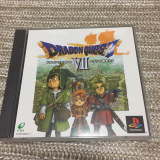 プレイステーション(PlayStation)のPS ドラゴンクエスト7 ドラクエ7 名作(携帯用ゲームソフト)
